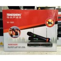 Temeisheng W-981